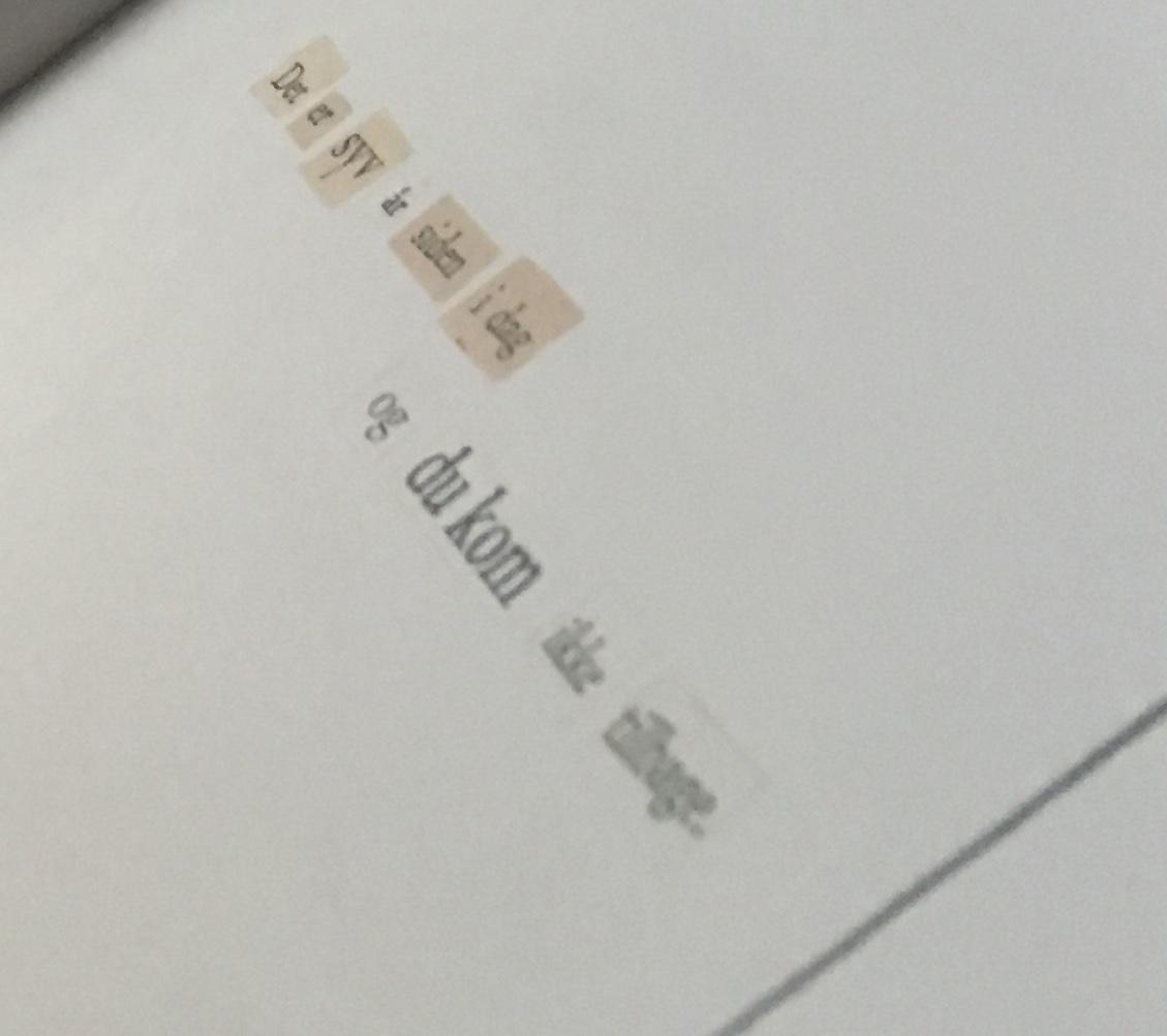 Skrevet med saks